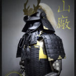 Samurai Armor & Accessories by Iron Mountain Armory